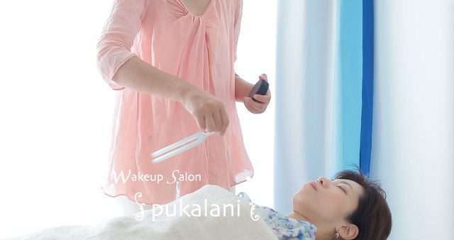 session-onsa-pink-640x338-wakeup