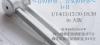 1/14(日) 音叉ワークショップ〜音の世界、音叉の世界〜I+II@大阪