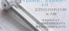 2/25(日) 音叉ワークショップ〜音の世界、音叉の世界〜I+II@大阪