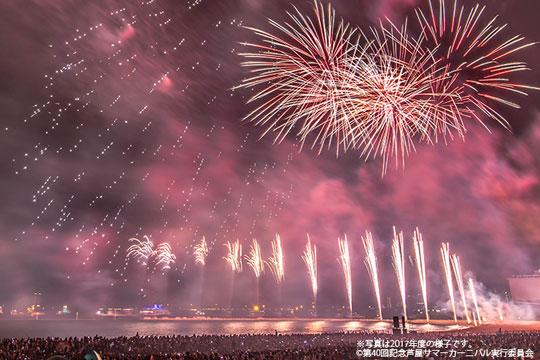 7/21 ハイキング→アウェイクニングタッチ体験会/練習会→芦屋花火大会