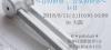 8/11(土) 音叉ワークショップ〜音の世界、音叉の世界〜I+II@芦屋