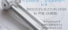 2/21(木) 音叉ワークショップ〜音の世界、音叉の世界〜I+II@芦屋