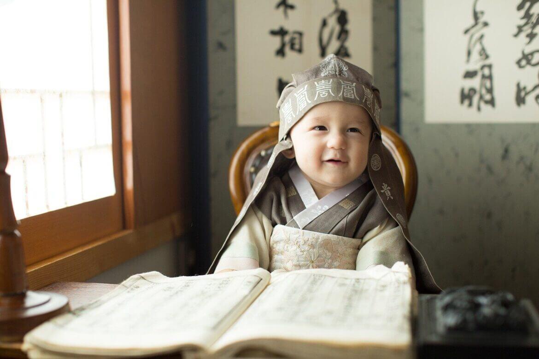 Baby Child Korean Happy Korea  - modernseoul / Pixabay